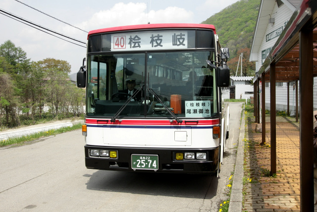 40分程待っていると、ようやく檜枝岐村へのバスがやってきた