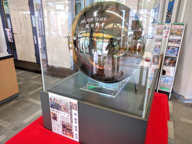 梶田先生のサイン入りもあった。世界に1つだけの光電子増倍管だ。