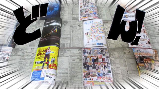 広告 上野クリニック