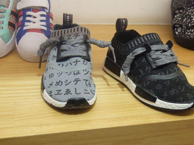 日本の文字だらけの靴発見! 金山から砂金を見つけ出すような作業&発見で嬉しい!