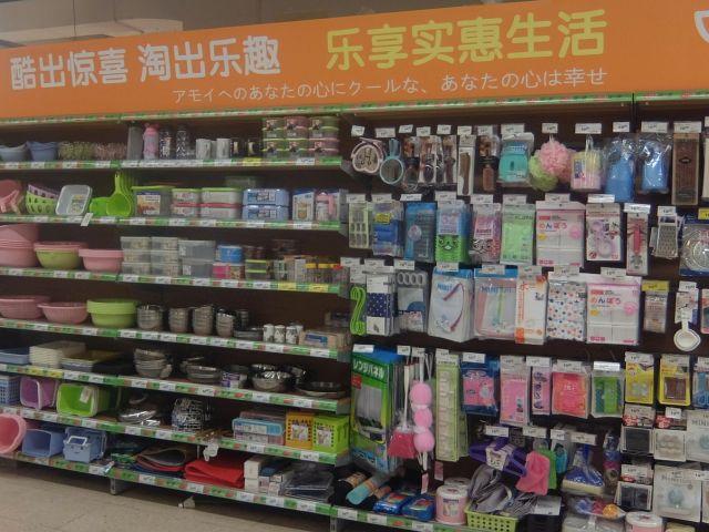 最近はスーパーやショッピングセンターの雑貨ショップで日本語が目立つように。 つまり変な日本語ハンターには宝の山!