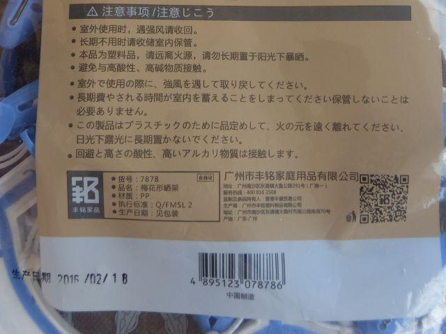 説明となるとちょっとよくわからない日本語に。つまりはオールドスタイル。