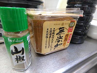 レバーを使う時は粉山椒がポイント。ホタテやエビなどで作る時は黒胡椒を使います。