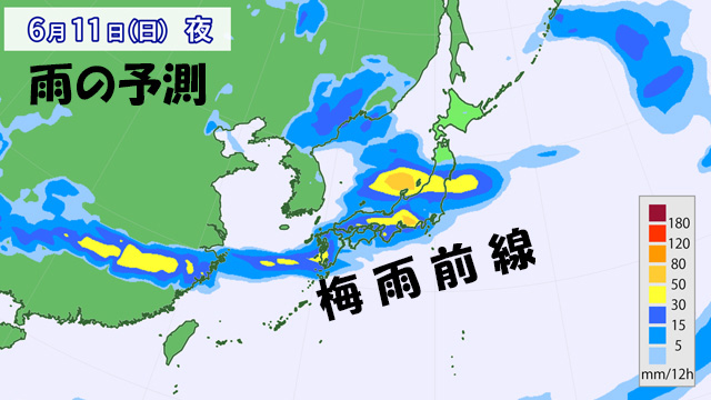 長々とのびる梅雨前線の雨雲が、九州~本州に。梅雨入りが近い!