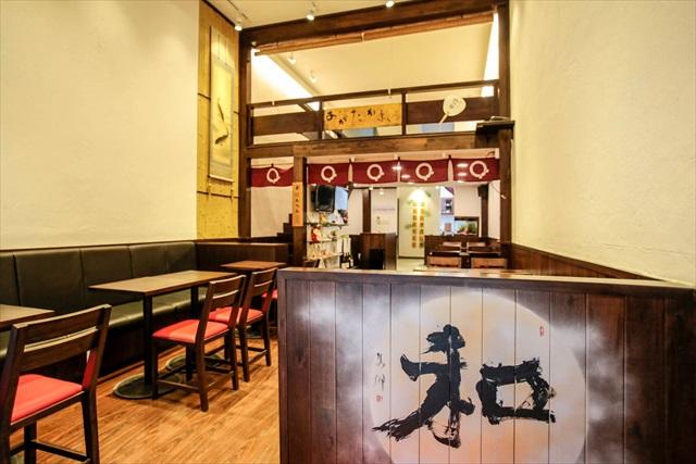 今回は、ホーチミン市にあるあずきシェイクがおいしい、agataJapan.cafeのスペースを使わせていただきました。