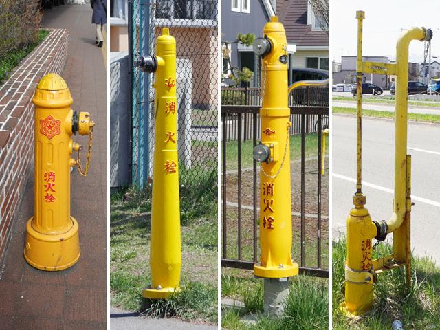 地上式の黄色い「消火栓」がそこらじゅうにあって、