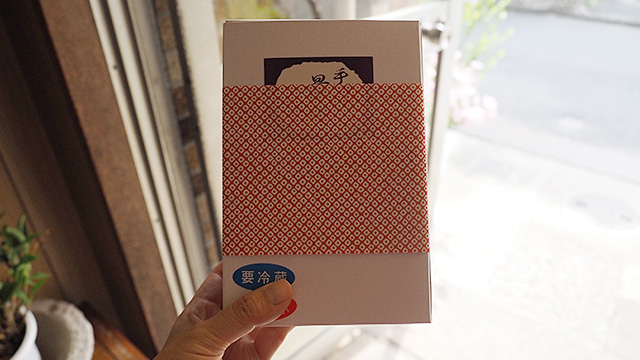 箱のみの販売。1100円。後でいただこう。