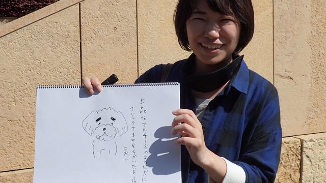 写真:小堺さんはあっ! また犬