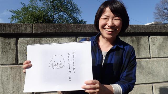 写真:小堺さんは「おちつきのあるおとしより犬のにおい」