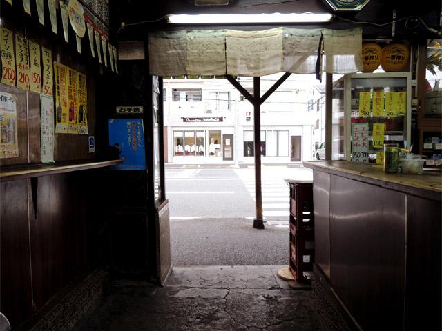 「浅見本店」