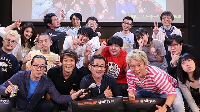 藤村忠寿ディレクターと、変なことばかりしてる人たち。