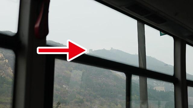 バスからもチラチラ見えていた!