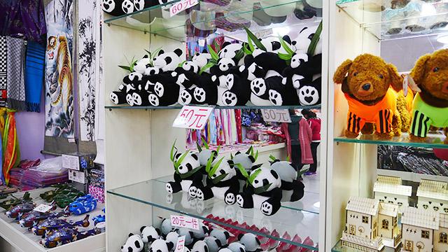 パンダも人気