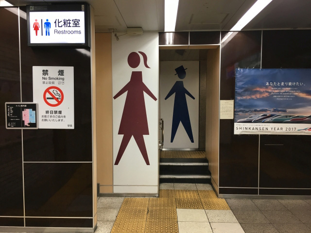現場となったJR池袋駅のトイレ。人のマークがでけぇな!とトイレに入る前にiPhoneで撮ってた