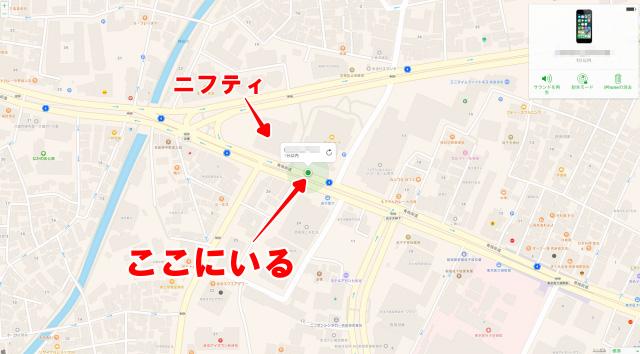 「iPhoneを探す」で位置情報を表示。まだ遠くには行っていない