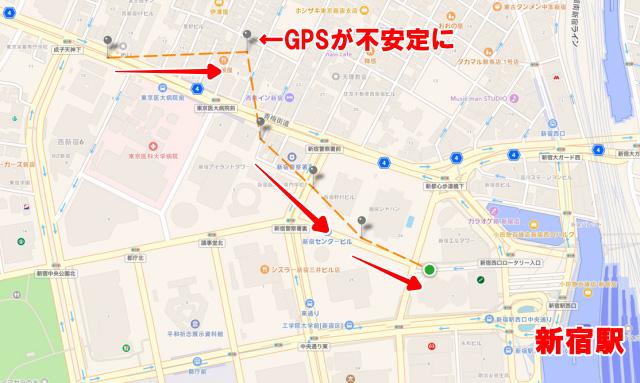 なんとなく右下の新宿駅に向かっている