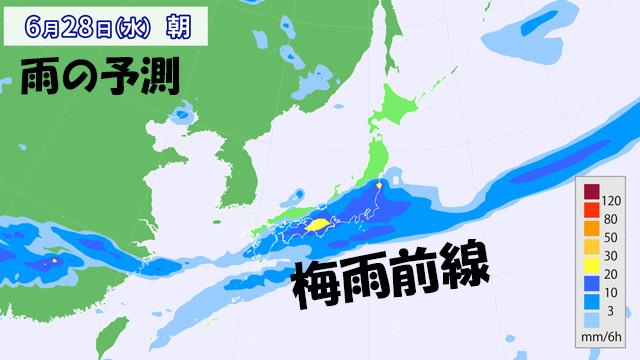 水曜か木曜頃までは、九州~本州で梅雨空の日が多い。