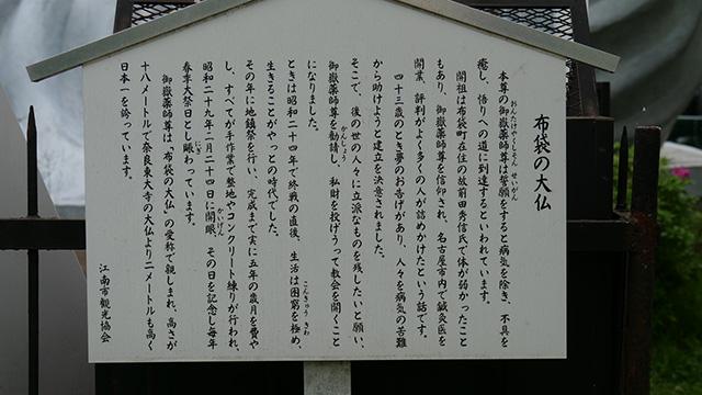 昭和29年に前田秀信さんという鍼灸医が手作りで作ったそうだ