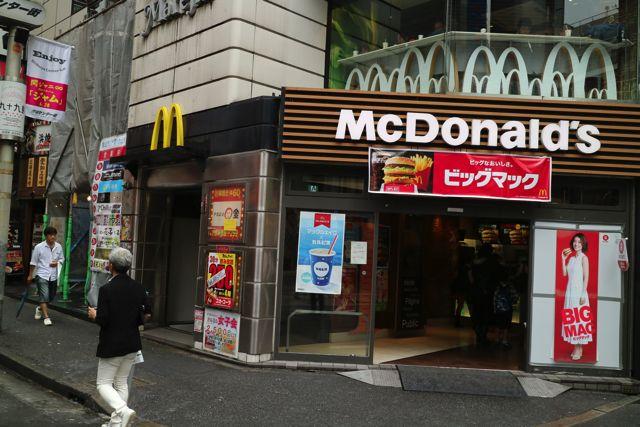 間違いなく一番有名なハンバーガーチェーン店。