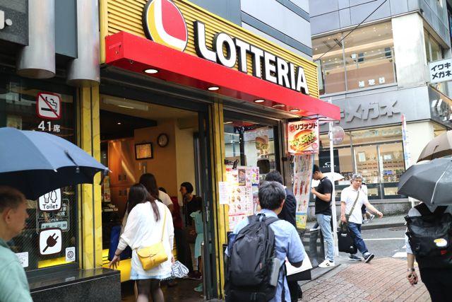 お菓子で有名な「ロッテ」が創業したハンバーガーチェーン店。
