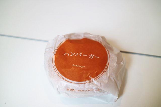 ロッテリアの包装紙は、中身に何が入っているのか世界一わかりやすいと思う。お母さんにパンツに名前書かれたことを思い出した。