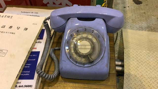 内線電話機が古かったのも時間がゆっくりになっているからかもしれない!