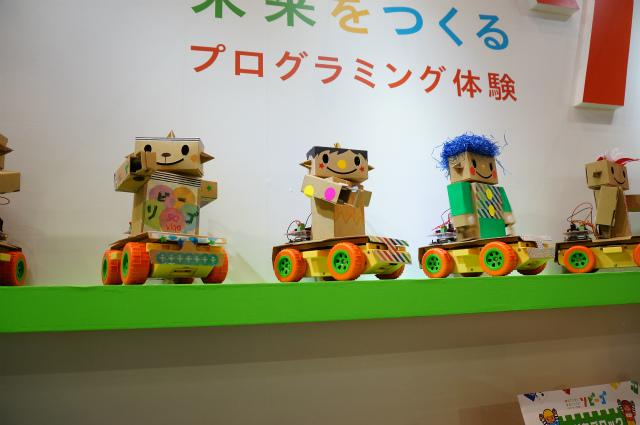 紙なので工作してデザインを変えられる。人はせっかくロボットを手に入れてもすぐに人間っぽくしてしまうので不思議である