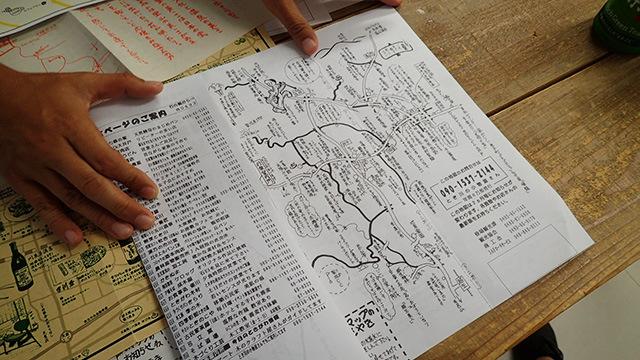 こうしてタニ折りにすると地図内で紹介したお店の電話番号が参照できるのだ。ものすごい機能的である。