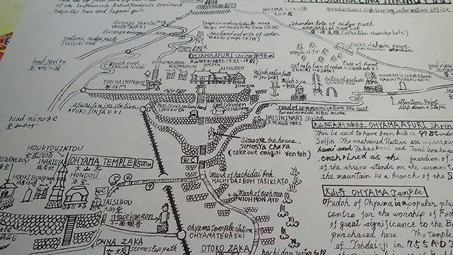 怖い地図、世界へ。