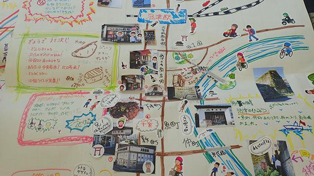 何人かでグループになって足で集めた情報を模造紙に置いていくとそれが地図になるのだという。おもしろそう。