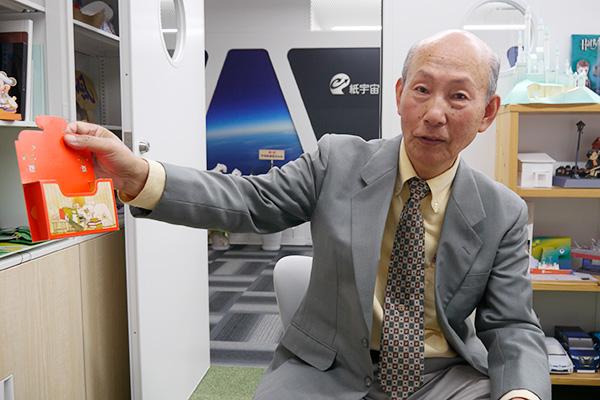 高橋孝一さん 77歳。個人事務所を設立し、少女雑誌は「りぼん」、「なかよし」、「ひとみ」など。少年雑誌は「冒険王」のふろくに携わった。