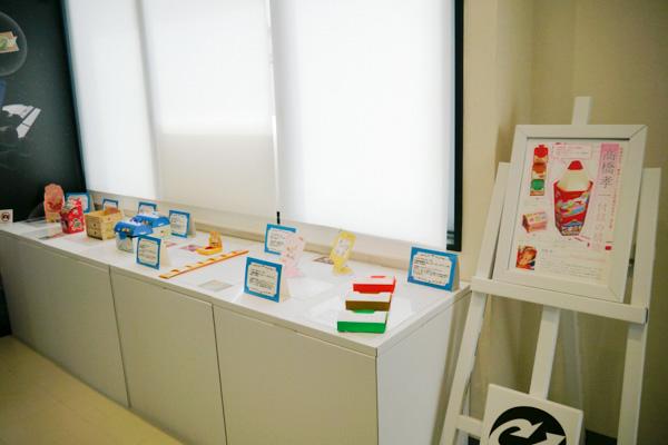 事務所の中おこなわれた展示会「付録の構造」。一般公開はされていない。
