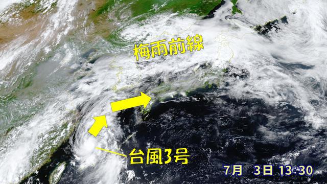 台風3号は、列島を横断へ。台風通過後に、梅雨前線がどうなるかが、今週後半のポイント。