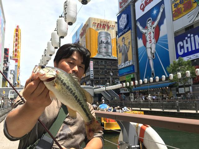 ホントに魚釣れるんだなー!!で、味は?