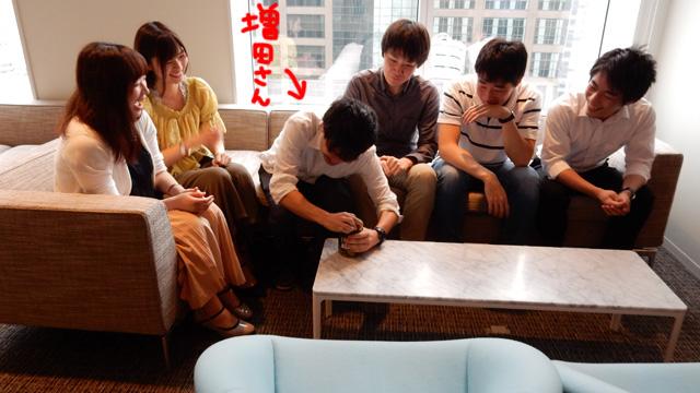満を持して男性、増田さんの挑戦。開かない。増田さんの読みは「マスタ」だそうだ。