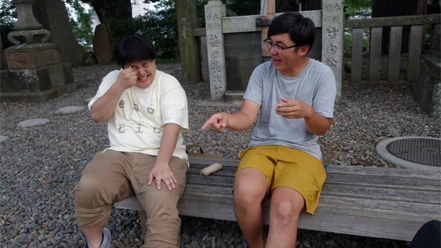 荻原「そーゆーことねー。ちょっとちょっと~、ひどくな~い(笑)」と言って払った。江ノ島くん笑いすぎ。