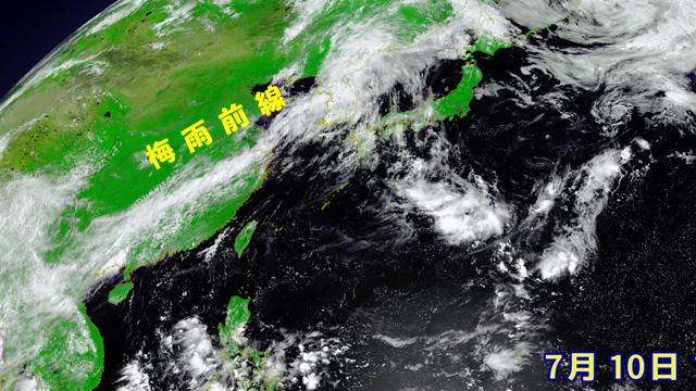 ほっそりと弱まりつつある梅雨前線の雲。今週後半には、さらに弱まってくれるか?