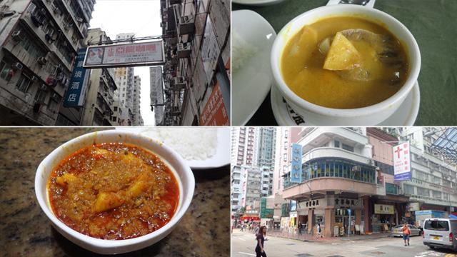 ジェットスターのセールチケットで香港に行ってカレーばっかり食べてきた話です