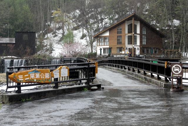 檜枝岐村中心部から尾瀬側に少しいったところにある「ミニ尾瀬公園」