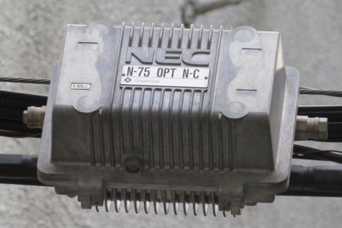 NEC「N-75 OPT N-C」