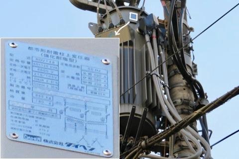 ダイヘンの「都市型耐雷柱上変圧器」だ