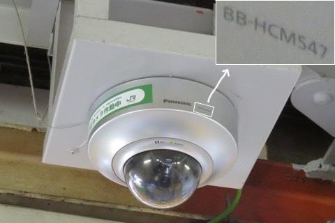 別タイプの監視カメラ。パナソニック「BB-HCM547」
