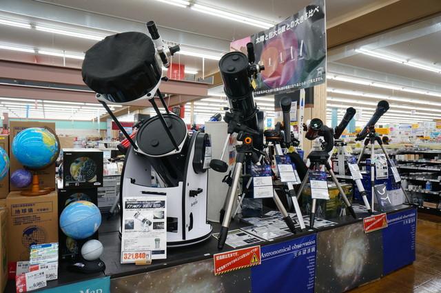趣味コーナーには本気すぎる天体望遠鏡が。「売れるんですか?」と聞くと「ここまで取揃えてることが大事なんです!」とのこと