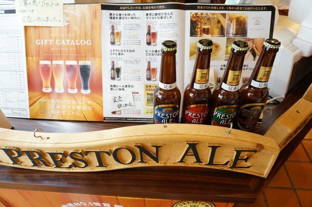 何でもありすぎて地ビールまで作り始めた。ジョイフル本田宇都宮店で作ってるそうです。