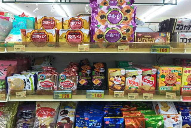 4件目のスーパー。最上段に源氏パイより高く積み上げられている平家パイ