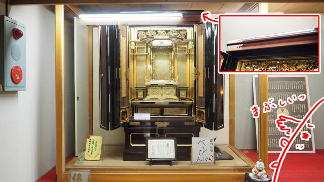 彦根仏壇は大型で、木目を出しているのが特徴。1000万円を超えるものもある。