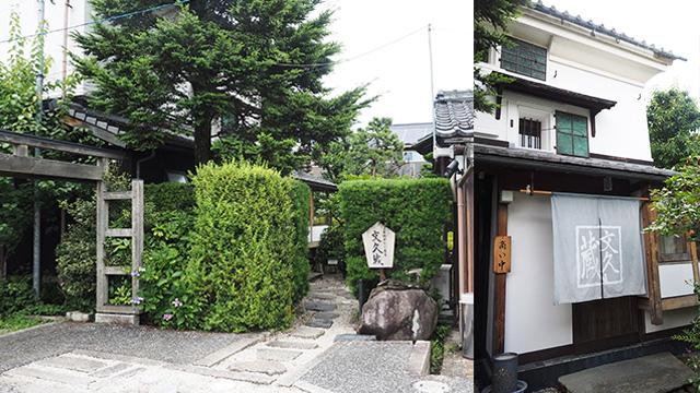 日本でも数少ない3階建ての蔵。当時は贅沢だと禁止されていたのだが持ち主が我慢できなかったのでは、とのこと。