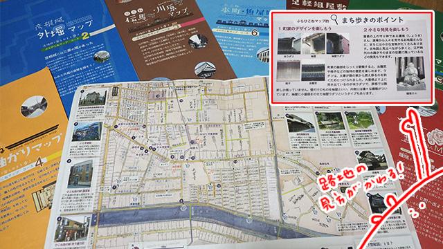 彦根に来たら手に入れたい鈴木さんマップ。これがあると街歩きが何倍も楽しくなる。いつかお会いしたい。