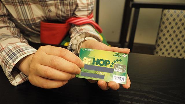 滋賀県民の証という平和堂の「HOPカード」も見せてくれた。