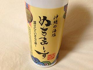 沖縄海塩、ぬちまーす。150g1080円で購入。